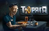 Тюряга - играть на реальные деньги онлайн