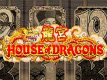 Жилище Драконов - аппарат с бонусами и подарками от клуба