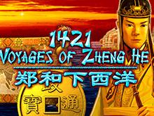 1421 Путешествие Чжен Хе